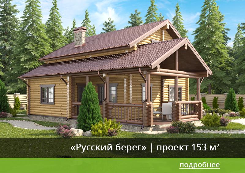 d-russkyi-bereg