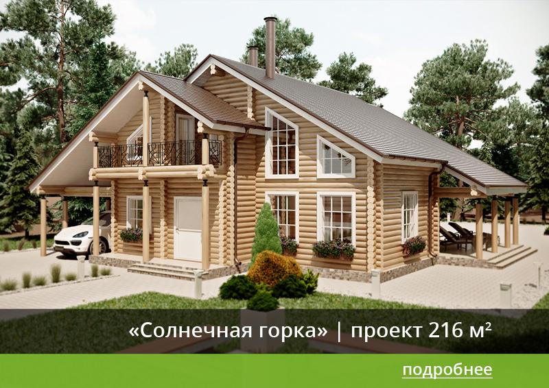 d-solnechnaya-gorka
