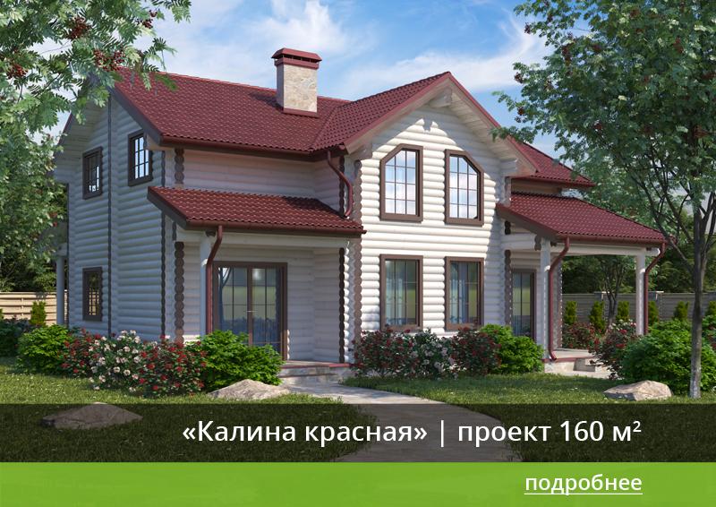 d-kalina-krasnaya