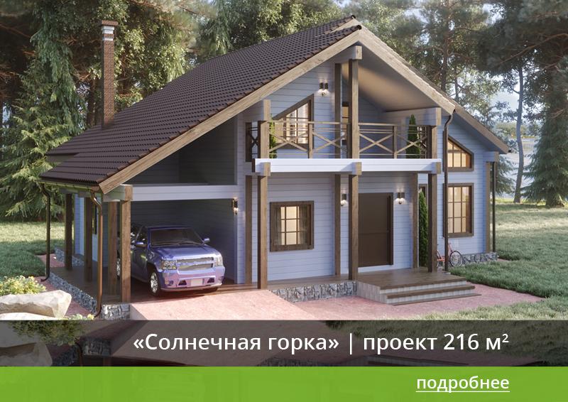 b-solnechnaya-gorka