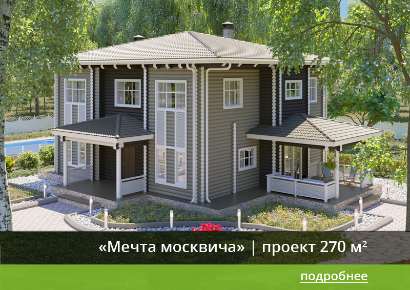 db-mechta-moskvicha
