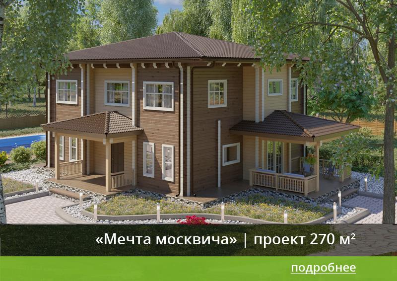 dpb-mechta-moskvicha