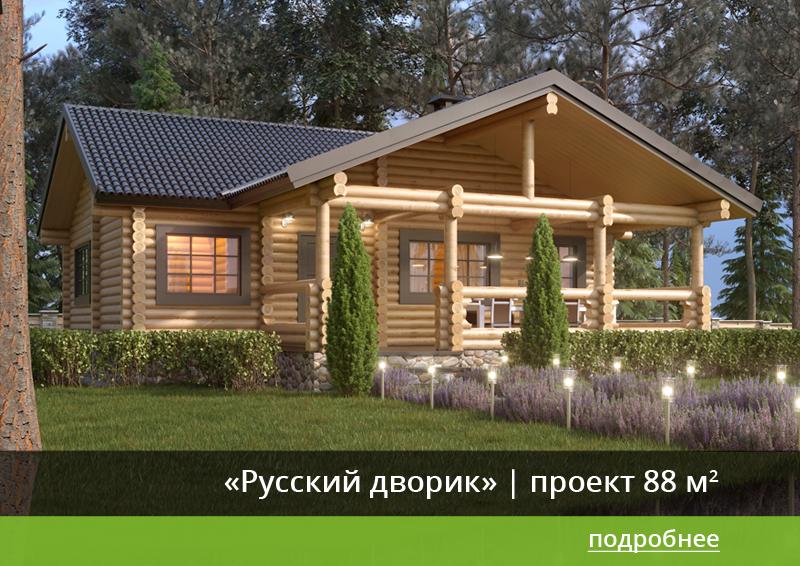 bb-russkiy-dvorik