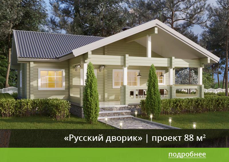 bp-russkiy-dvorik